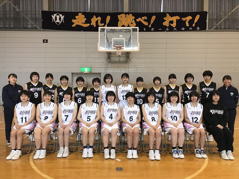八潮 南 高校 ホームページ